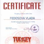 В_Турция_Пегас_13