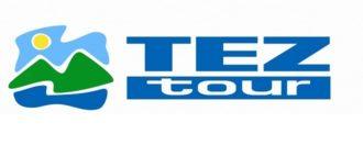 tez-tour