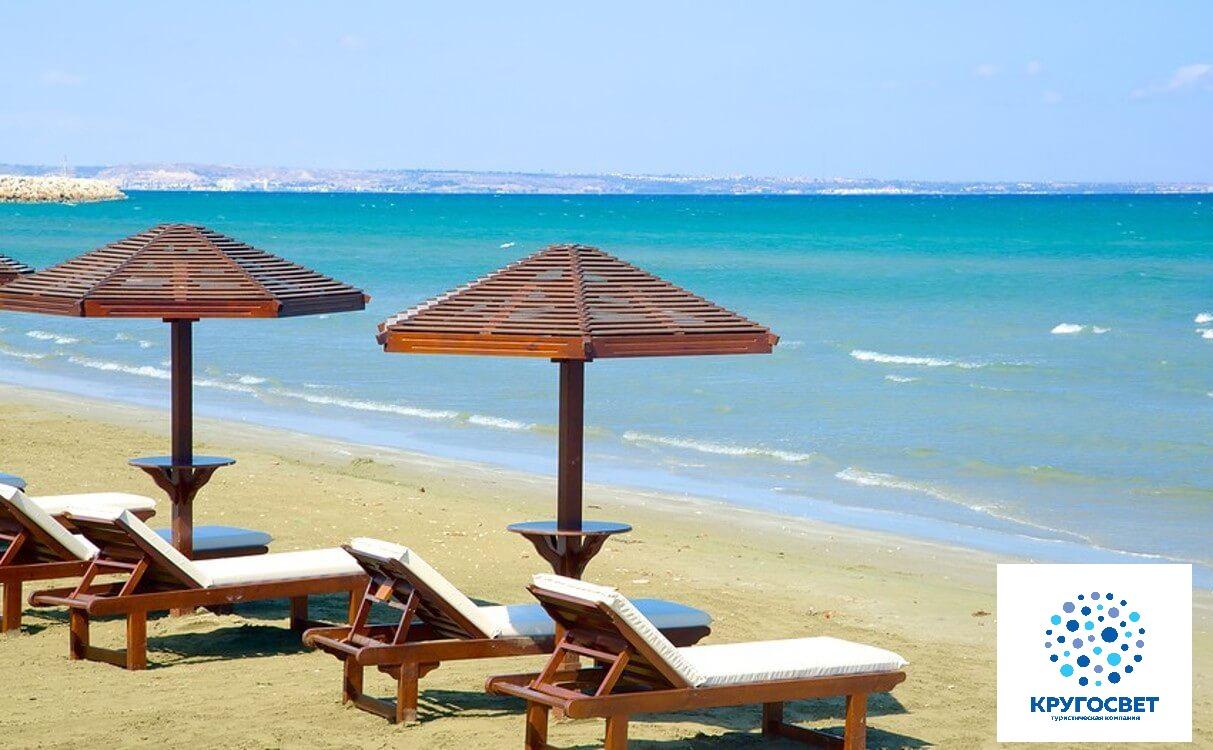 Cyprus_beach