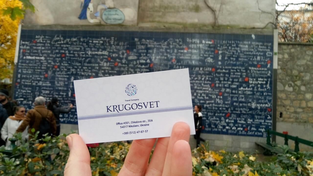 Прага и Париж 3