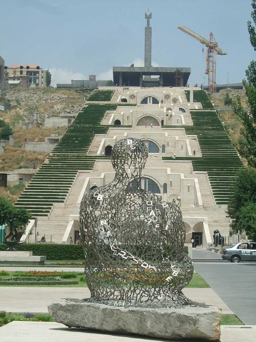 skulptura yerevan