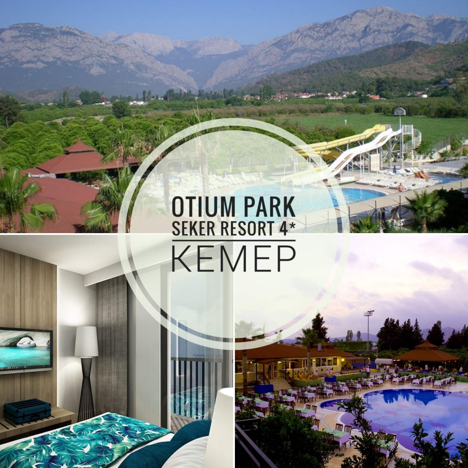 Otium Park Seker Resort 4